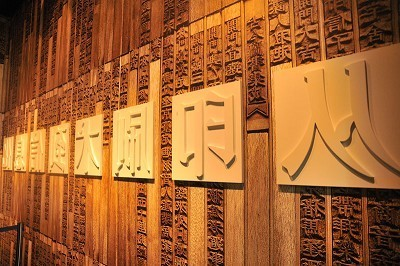 Çince karakterler